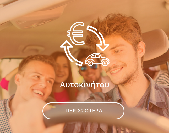 hover_autokinitou