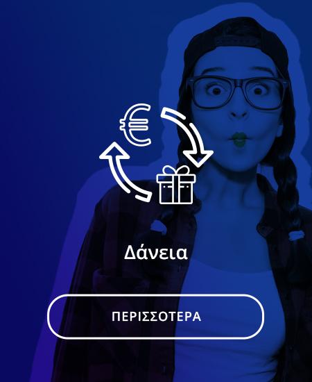 hover_daneia